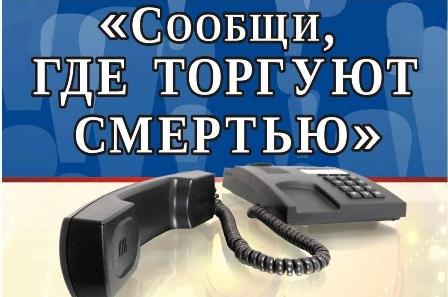 https://severomorets29.ucoz.ru/index/31-95-0-1-1